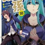 Descargar Kenja no Mago [50.20/??] [Manga] PDF – (Mega/Mf)