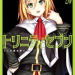 Descargar Trinity Seven: 7-Nin no Mahoutsukai [121/??] [Manga] PDF – (Mega/Mf)