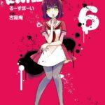 Descargar Munou na Nana [40/??] [Manga] PDF – (Mega/Mf)