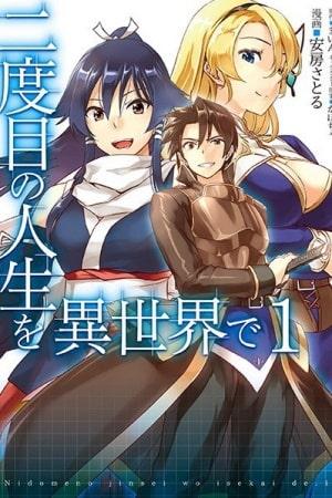 Descargar Nidome no Jinsei wo Isekai de manga pdf en español por mega y mediafire