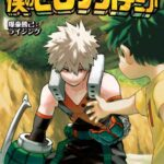 Descargar Boku no Hero Academia [309/??] [Manga] PDF – (Drive/Mf)