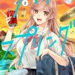 Descargar By Spring [24/24] [Manga] PDF – (Mega/Mf)