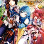 Descargar Hachi-nan tte Sore wa Nai deshou! [49/??] [Manga] PDF – (Mega/Mf)