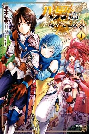 Descargar Hachi-nan tte Sore wa Nai deshou! manga pdf en español por mega y mediafire