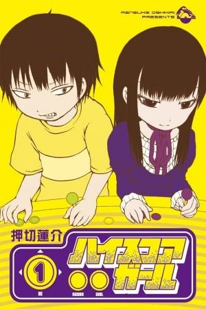 Descargar High Score Girl manga pdf en español por mega y mediafire