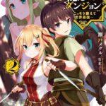 Descargar Ore dake Haireru Kakushi Dungeon: Kossori Kitaete Sekai Saikyou [37/??] [Manga] PDF – (Mega/Mf)