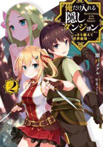 Descargar Ore dake Haireru Kakushi Dungeon: Kossori Kitaete Sekai Saikyou manga pdf en español por mega y mediafire