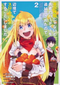 Descargar Shin no Nakama janai to Yuusha no Party wo Oidasareta node manga pdf en español por mega y mediafire