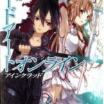 Descargar Sword Art Online [Manga] PDF – (Mega/Mf)