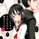 Descargar Soredemo Ayumu wa Yosetekuru [93/??] [Manga] PDF – (Mega/Mf)