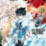 Descargar Tsuyokute New Saga [83/??] [Manga] PDF – (Mega/Mf)