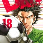 Descargar Days [119/??] [Manga] PDF – (Mega/Mf)