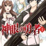Descargar Shingan no Yuusha [30/??] [Manga] PDF – (Mega/Mf)