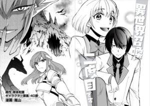 Descargar Isekai Shoukan wa Nidome Desum manga pdf en español por mega y mediafire