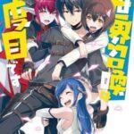 Descargar Isekai Shoukan wa Nidome Desu [27.30/??] [Manga] PDF – (Mega/Mf)