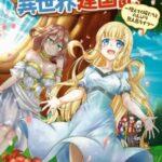 Descargar Tenohira Kaitaku Mura de Isekai Kenkokuki: Fueteku Yome-tachi to Nonbiri [20/??] [Manga] PDF – (Mega/Mf)