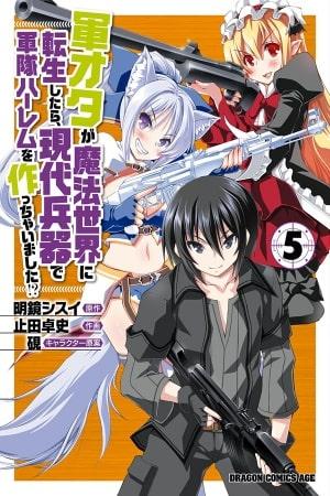 Descargar Gun-Ota ga Mahou Sekai ni Tensei shitara, Gendai Heiki de Guntai Harem wo manga pdf en español por mega y mediafire