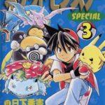 Descargar Pokémon [559/??] [Manga] PDF – (Mega/Mf)