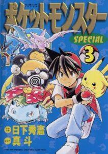 Descargar Pokémon manga pdf en español por mega y mediafire