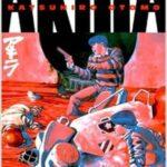 Descargar Akira [13/13] [Manga] PDF – (Mega/Mf)