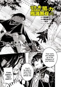 Descargar The Dark Massacre of the Vengeful Hero manga pdf en español por mega y mediafire