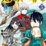 Descargar Tsuki ga Michibiku Isekai Douchuu [68/??] [Manga] PDF – (Mega/Mf)