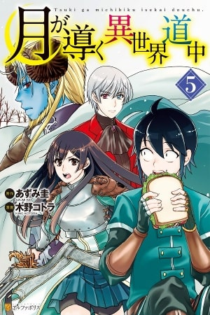 Descargar Tsuki ga Michibiku Isekai Douchuu manga pdf en español por mega y mediafire