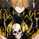 Descargar Inmortal Undertaker [30/??] [Manga] PDF – (Mega/Mf)
