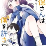Descargar Kubo-san wa Boku (Mobu) wo Yurusanai [67/??] [Manga] PDF – (Mega/Mf)