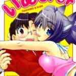 Descargar Inumimi [19/19] [Manga] PDF – (Mega/Mf)