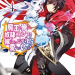 Descargar Maou no Ore ga Dorei Elf wo Yome ni Shitanda ga [37/??] [Manga] PDF – (Mega/Mf)