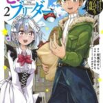 Descargar Isekai Monster Breeder ~Cheat Wa Arukedo, Nonbiri Ikusei [18/??] [Manga] PDF – (Mega/Mf)