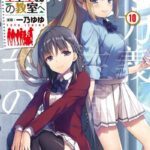 Descargar Youkoso Jitsuryoku Shijou Shugi no Kyoushitsu e [49/??] [Manga] PDF – (Mega/Mf)
