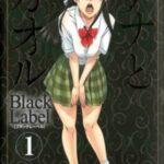 Descargar Nana to Kaoru Arashi [45/45] [Manga] PDF – (Mega/Mf)