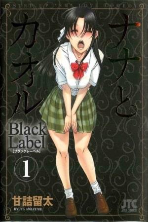 Descargar Nana to Kaoru Arashi manga pdf en español por mega y mediafire
