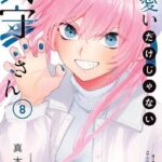 Descargar kawaii dake ja nai onnanoko [116/??] [Manga] PDF – (Mega/Mf)