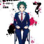 Descargar Munou na Nana [48/??] [Manga] PDF – (Mega/Mf)
