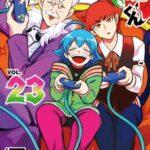 Descargar Mairimashita! Iruma-kun [225/??] [Manga] PDF – (Mega/Mf)